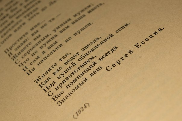 Тебе, о женщина, стихи я посвящаю…